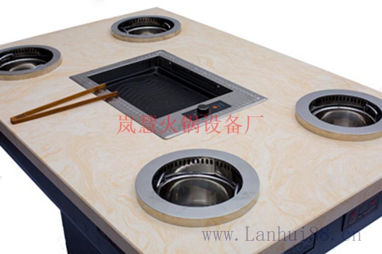 工厂批发无烟涮烤桌价格(www.sms025.com)
