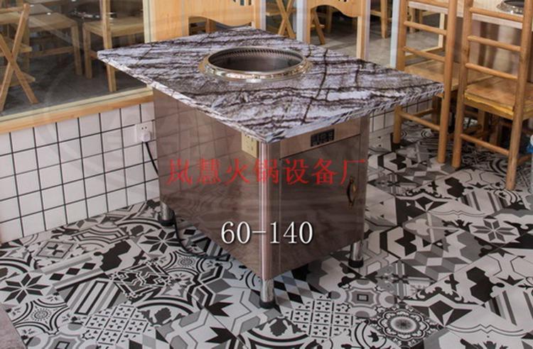无烟涮烤火锅一体桌供应厂家(www.sms025.com)