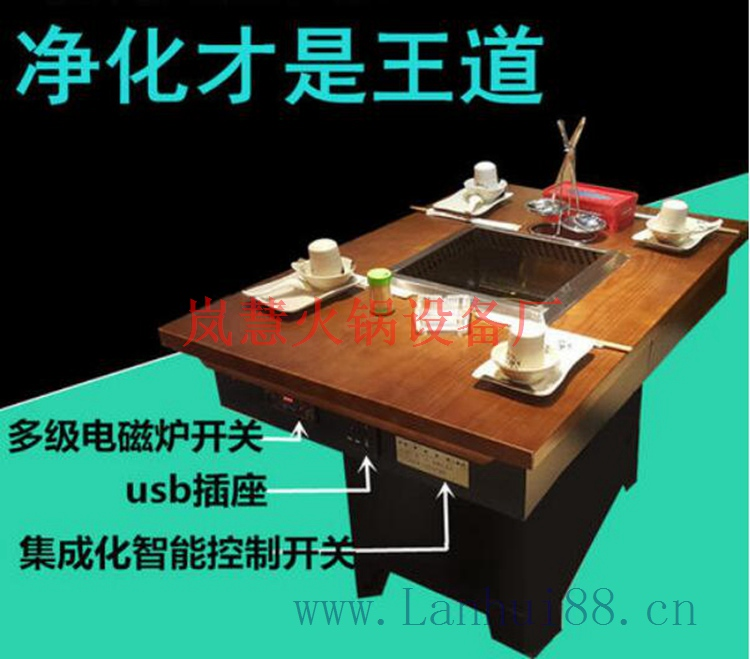 广东供应无烟火锅桌厂家(www.sms025.com)