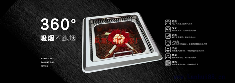 千万不要购买二手无烟火锅桌椅(www.sms025.com)