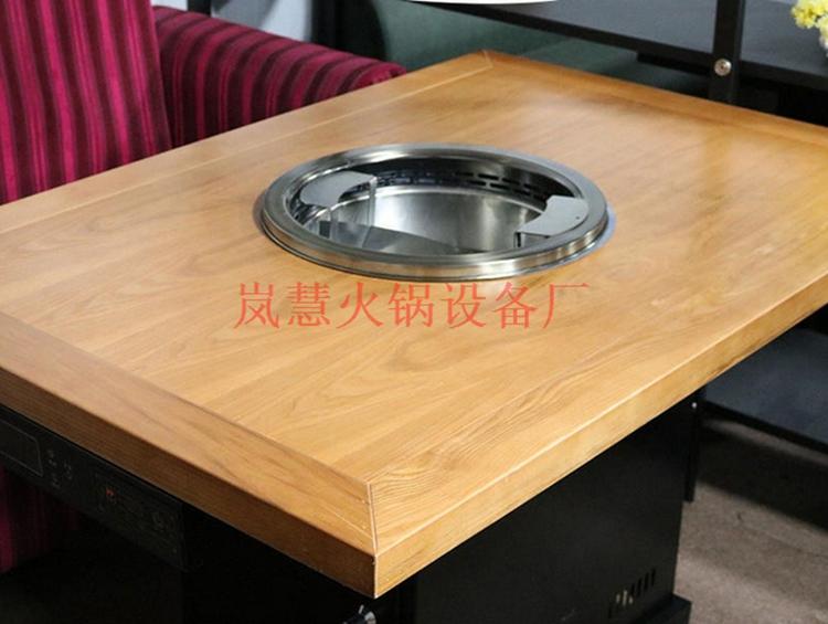 无烟烤涮一体桌包邮包安装(www.sms025.com)