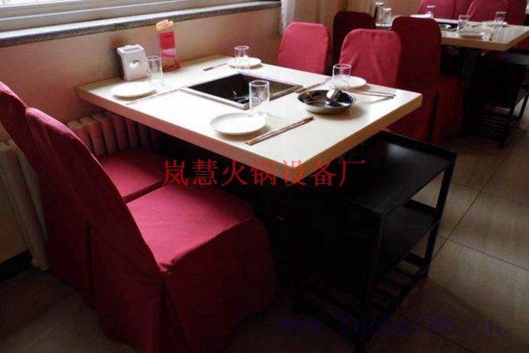 岚慧无烟火锅餐桌耗能低效率高(www.sms025.com)