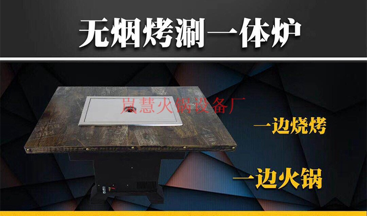 中山定制wu烟火锅千yi体育登录(www.sms025.com)