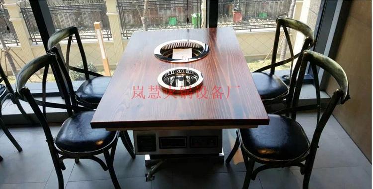 无烟涮烤火锅一体桌生产标准(www.sms025.com)