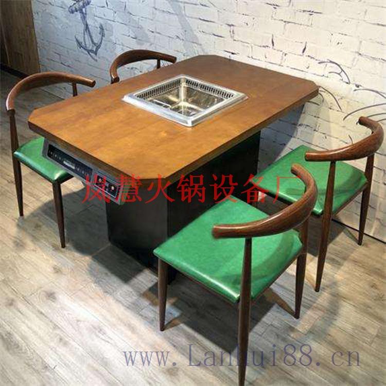 工厂直销无烟火锅桌椅(www.sms025.com)