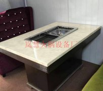 pt游戏订制无烟火锅桌生产liu程