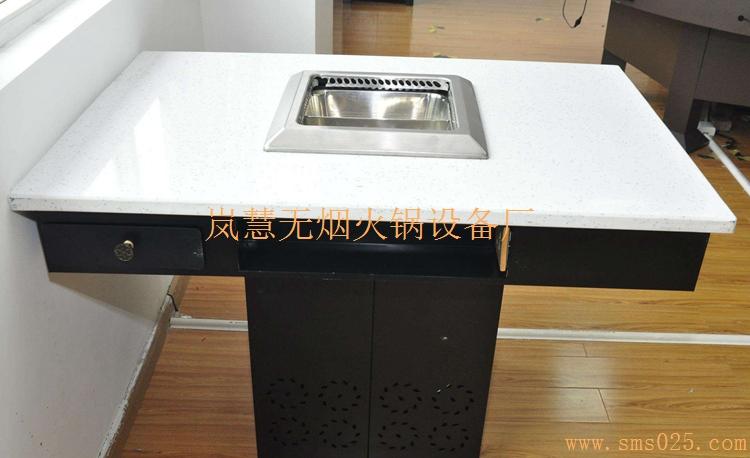 实木电磁炉下沉式无烟净化火锅桌椅(www.sms025.com)