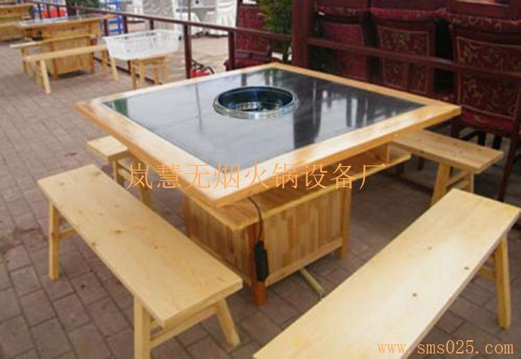 新中式无烟净化火锅桌椅(www.sms025.com)