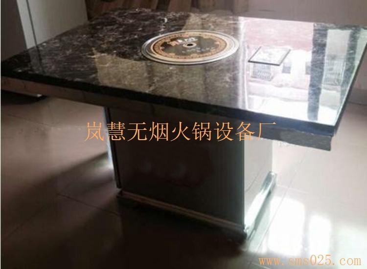 大理石桌面电磁炉无烟火锅桌椅(www.sms025.com)