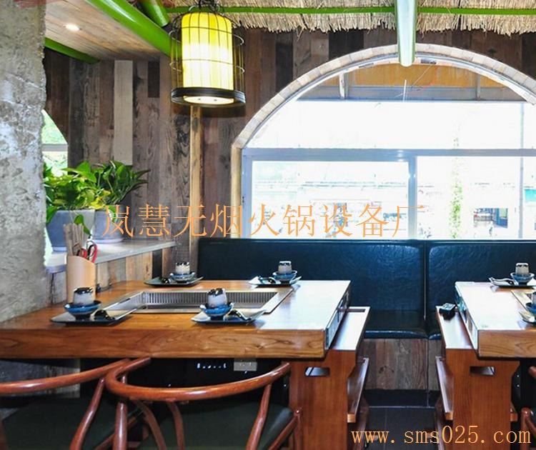 环保无烟火锅桌(www.sms025.com)