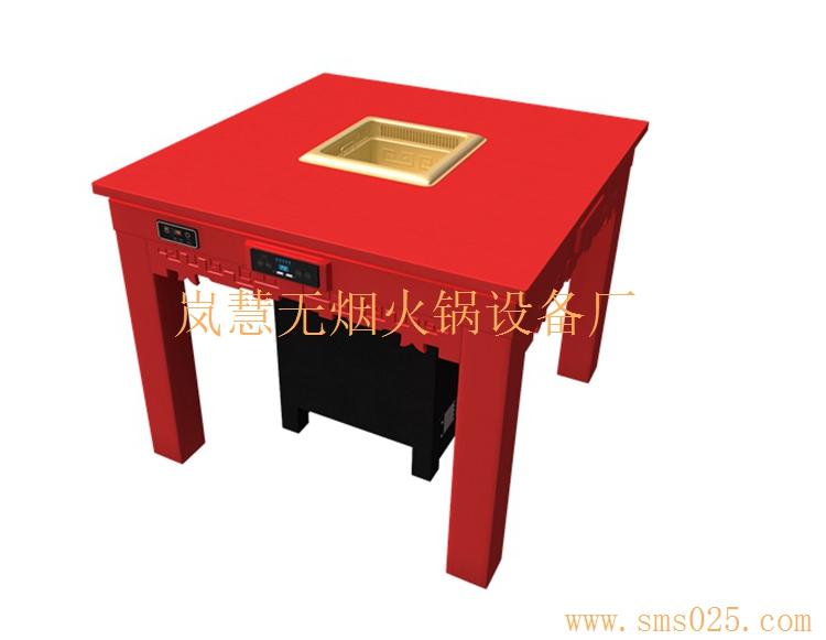 大龙焱无烟净化火锅桌子(www.sms025.com)