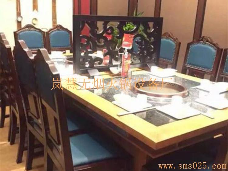 海鲜无烟火锅设备(www.sms025.com)