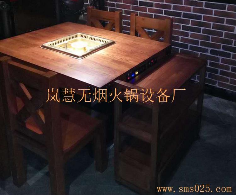 10人位无烟火锅桌(www.sms025.com)