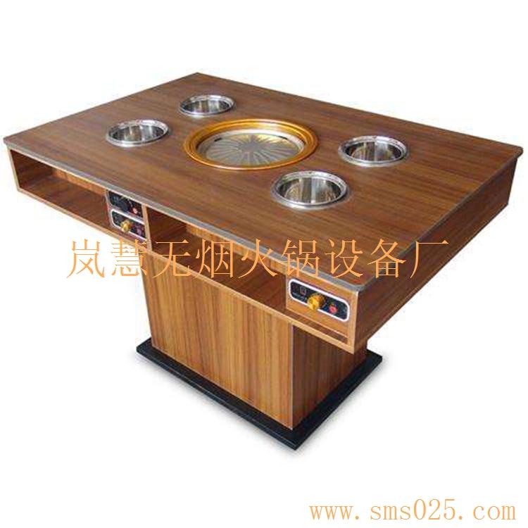 无烟火锅烧烤一体桌(www.sms025.com)