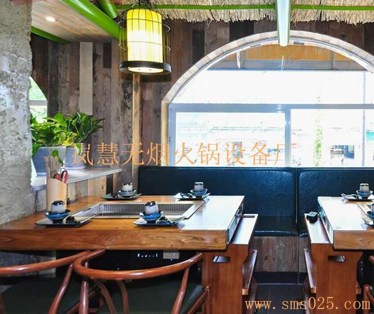 优质无烟火锅桌(www.sms025.com)