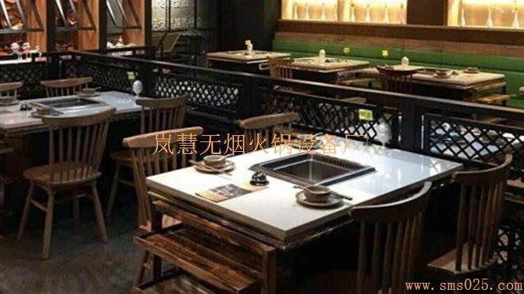 无烟火锅桌排烟设备(www.sms025.com)