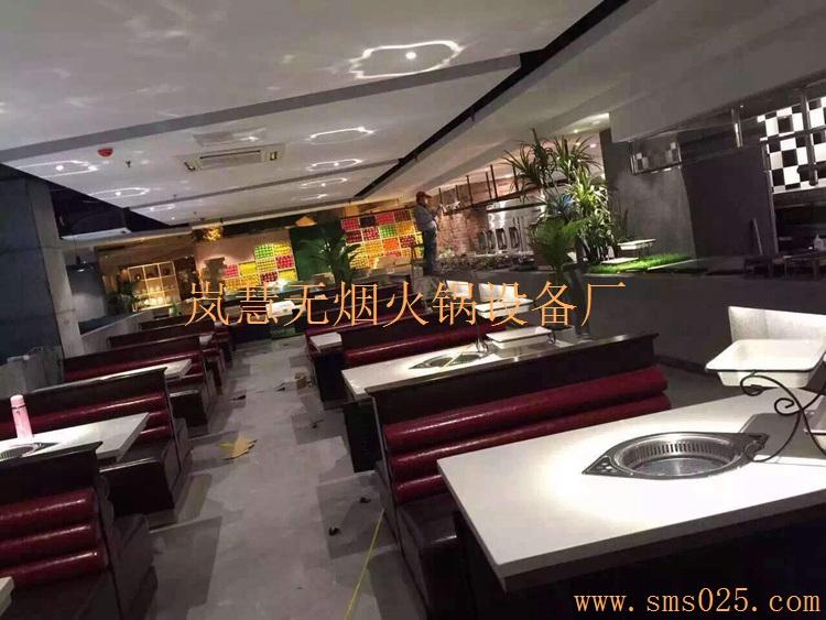 中国净化器品牌无烟火锅(www.sms025.com)