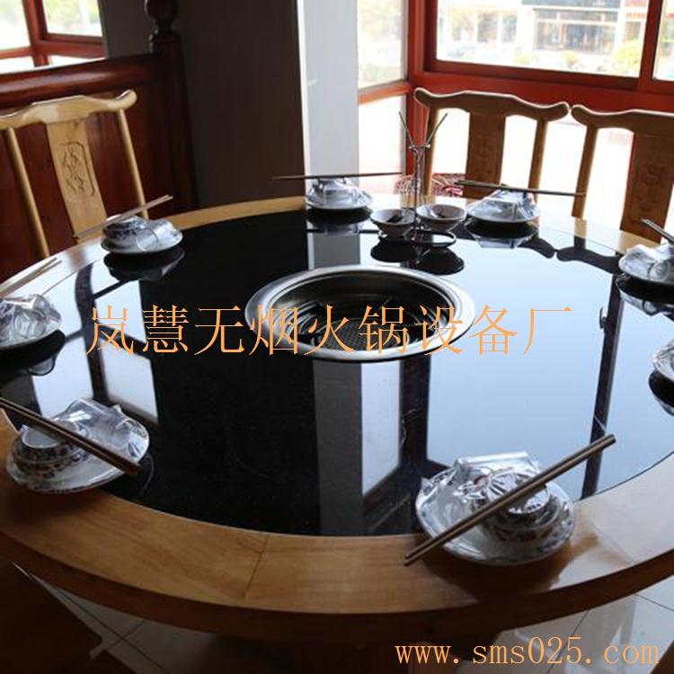 无烟火锅桌哪种好(www.sms025.com)