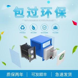 高效火锅净化器价格(www.sms025.com)