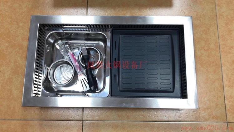 无烟火锅的设备(www.sms025.com)