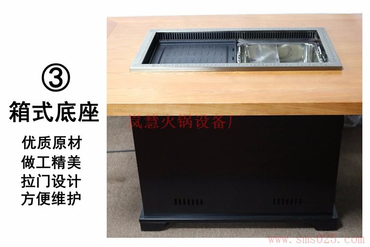 家用无烟火锅桌(www.sms025.com)