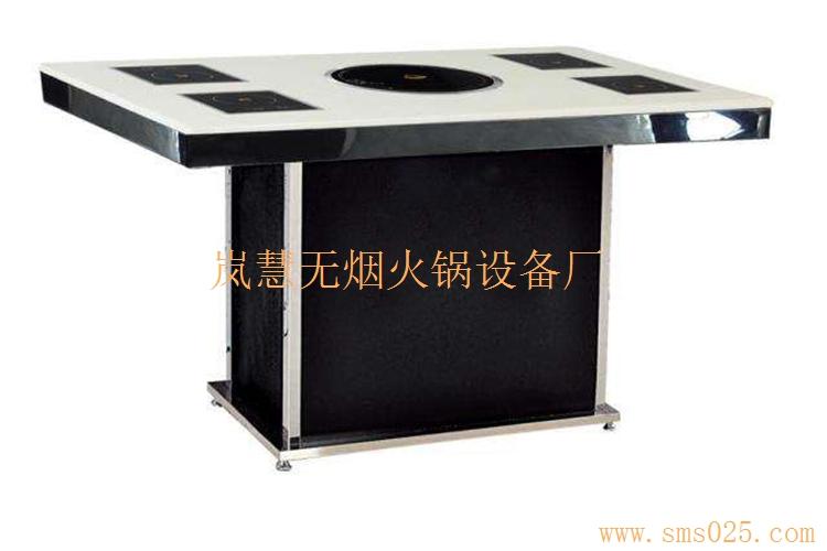 无烟涮烤一体桌(www.sms025.com)
