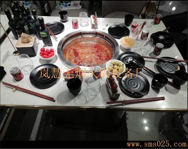 自营店wu烟火锅zhuo(www.sms025.com)