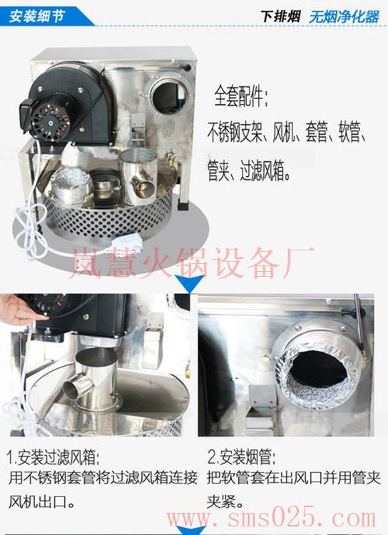 烟罩式净化器(www.sms025.com)
