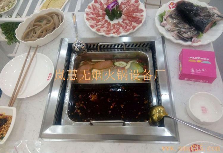 不锈钢无烟火锅桌(www.sms025.com)