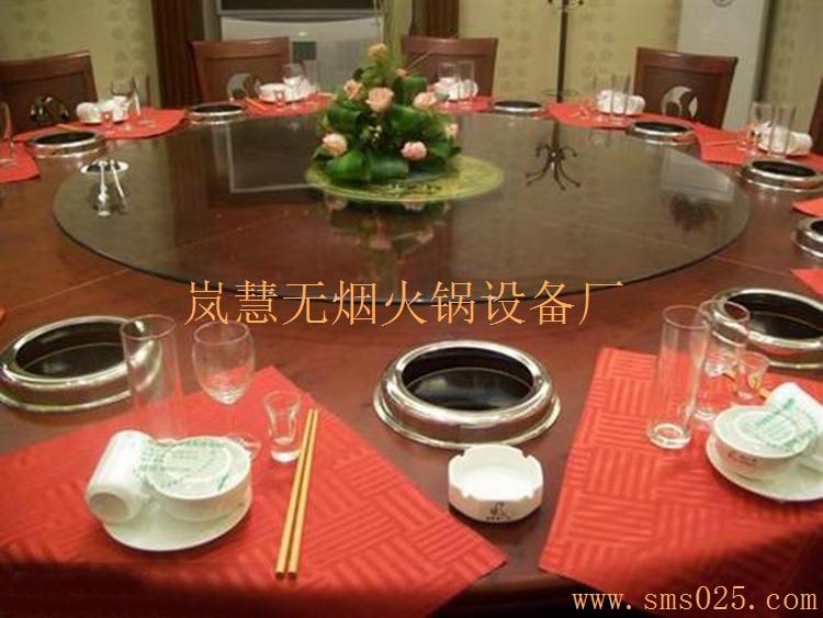 一人一锅无烟火锅桌(www.sms025.com)