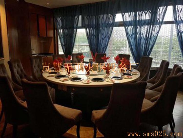 无yan火锅桌yuan桌(www.sms025.com)