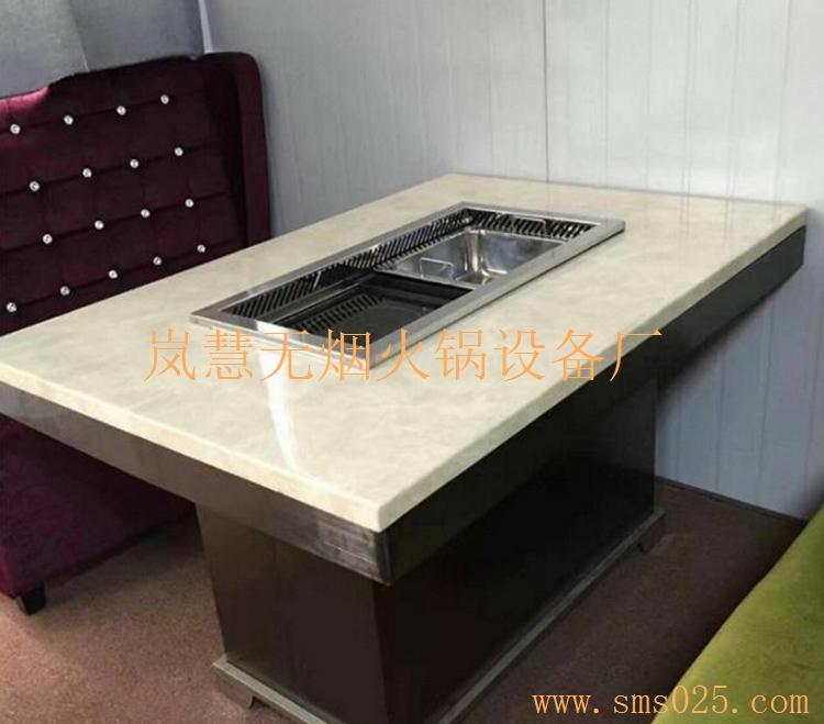 kao涮wu烟火锅zhuo(www.sms025.com)