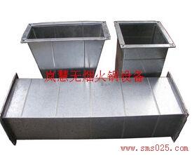 海底捞火锅排风管道安装设计订制(www.sms025.com)
