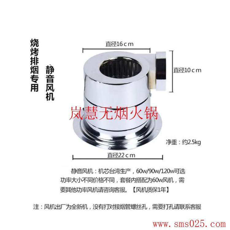 火锅排烟系统怎么设计安装(www.sms025.com)