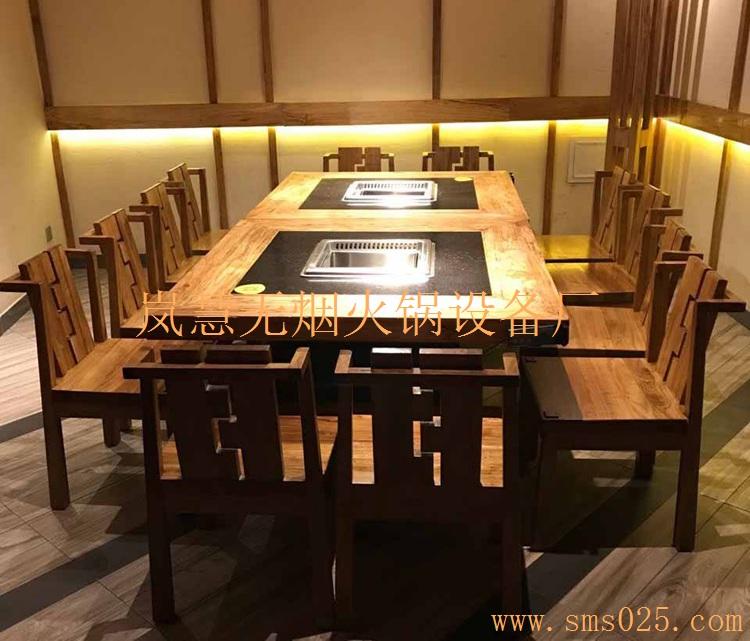 无烟火锅椅(www.sms025.com)