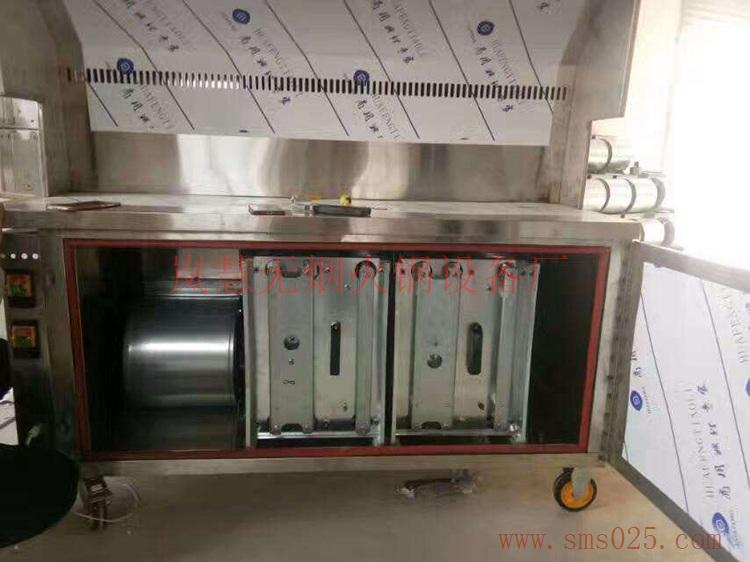 烧烤地下排烟系统(www.sms025.com)