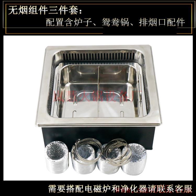 海底捞排风净味火锅炉(www.sms025.com)