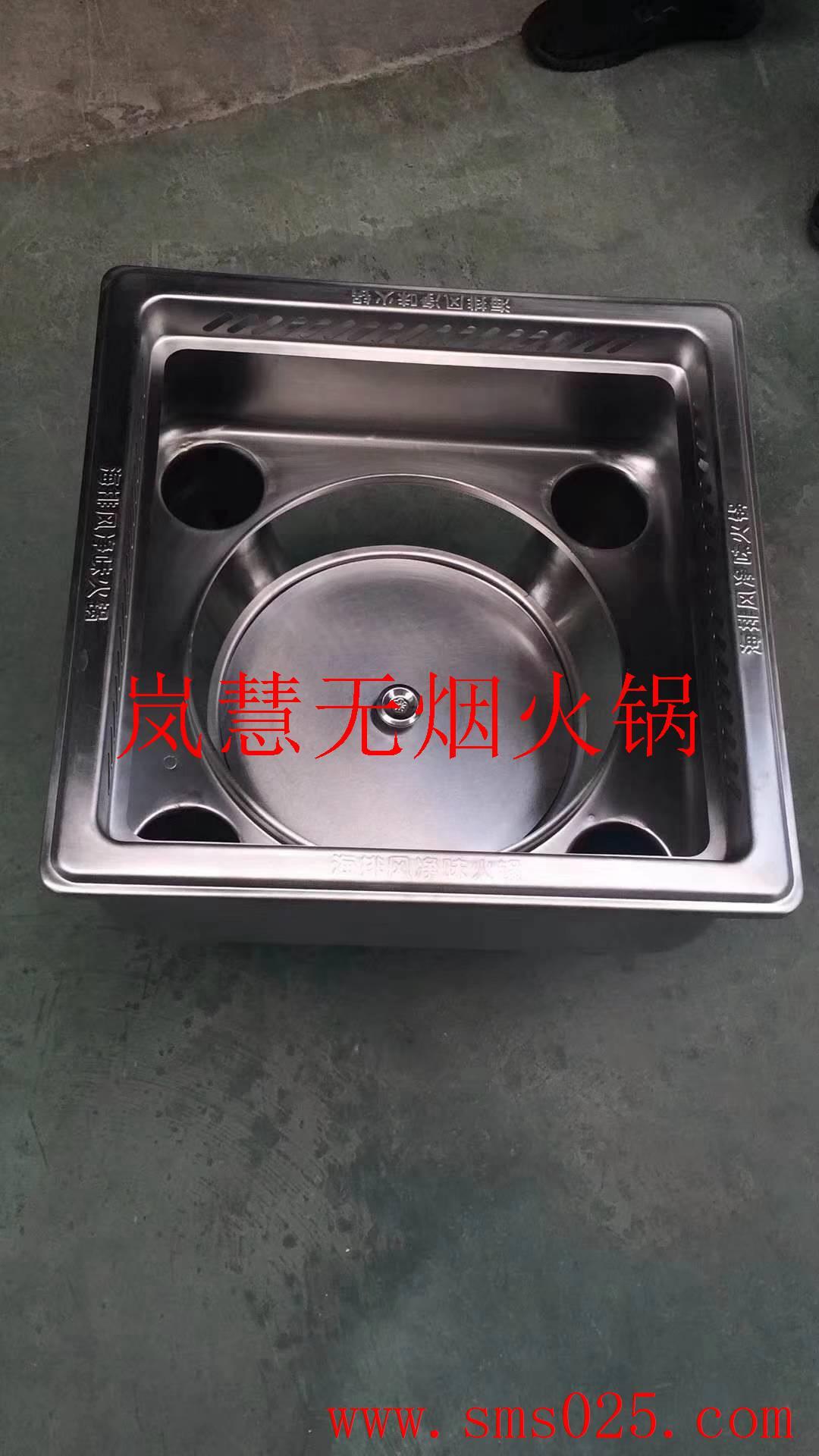 海底捞同款火锅桌(www.sms025.com)
