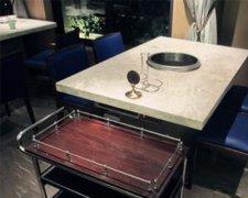 无油烟火锅桌